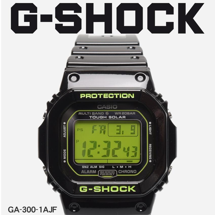 送料無料 G-SHOCK ジーショック CASIO カシオ 腕時計 ブラックGW-M5610GW-M5610B-1JF メンズ 【メーカー正規保証1年】