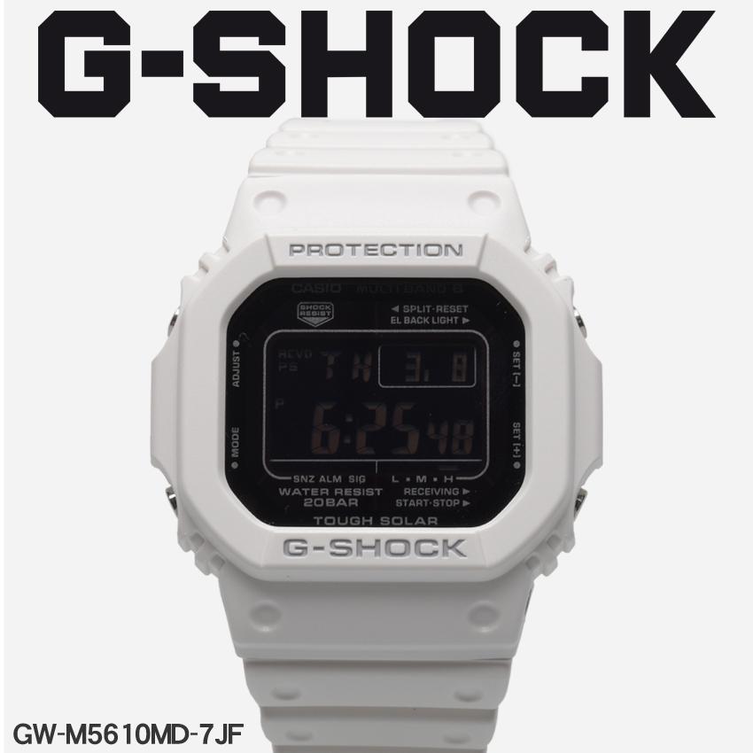 【お取り寄せ商品】 送料無料 G-SHOCK ジーショック CASIO カシオ 小物 腕時計 ホワイトGW-M5610GW-M5610MD-7JF メンズ 【メーカー正規保証1年】 【ラッピング対象外】