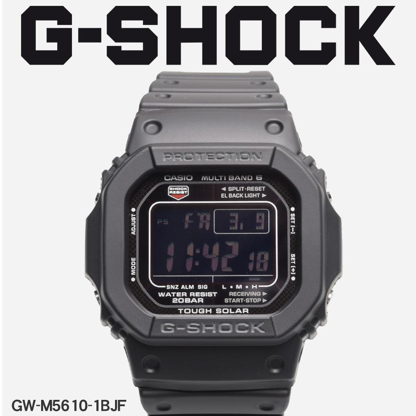 【お取り寄せ商品】 送料無料 G-SHOCK ジーショック CASIO カシオ 小物 腕時計 ブラックGW-M5610GW-M5610-1BJF メンズ 【メーカー正規保証1年】 【ラッピング対象外】