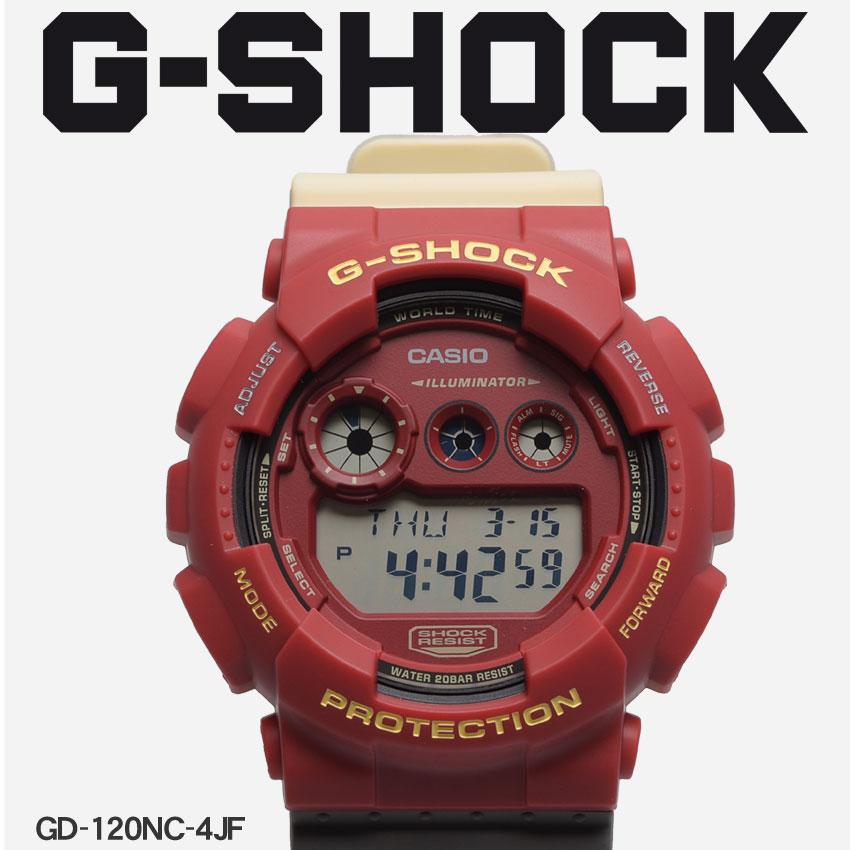 送料無料 G-SHOCK ジーショック CASIO カシオ 腕時計 レッドGD-120GD-120NC-4JF メンズ 【メーカー正規保証1年】