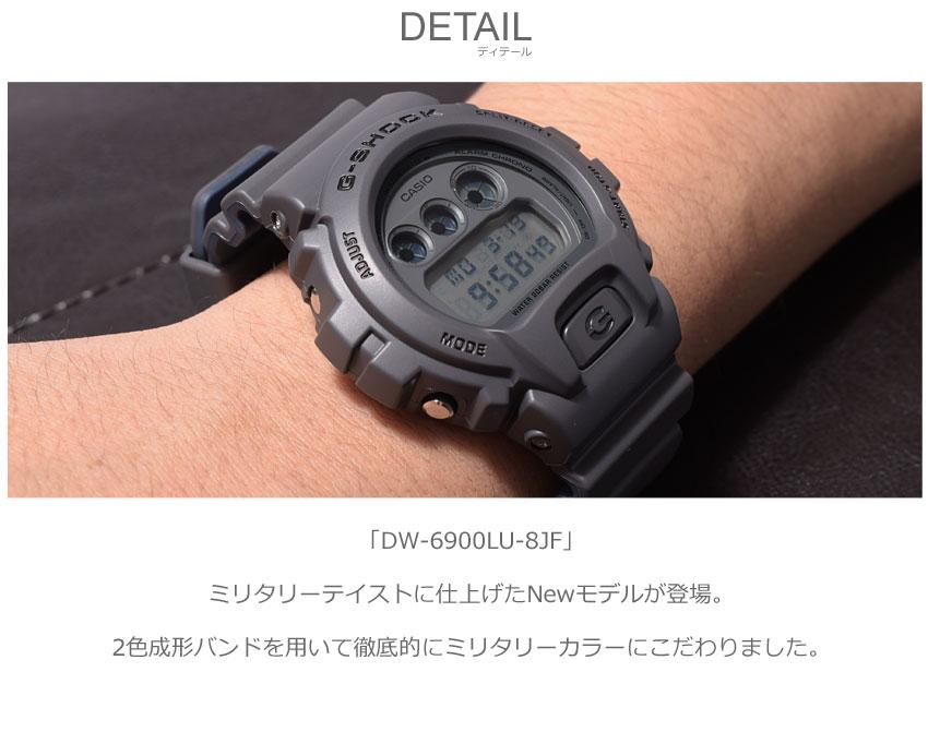 【最大500円OFFクーポン】 【お取り寄せ商品】  G-SHOCK ジーショック CASIO カシオ 小物 腕時計 ネイビーDW-6900DW-6900LU-8JF メンズ 【メーカー正規保証1年】 【ラッピング対象外】