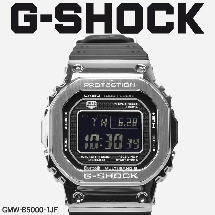 【お取り寄せ商品】 送料無料 G-SHOCK ジーショック CASIO カシオ 小物 腕時計 シルバーGMW-B5000GMW-B5000-1JF メンズ 【メーカー正規保証1年】 【ラッピング対象外】