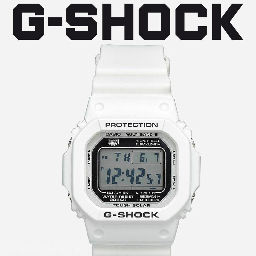 送料無料 G-SHOCK ジーショック CASIO カシオ 腕時計 ホワイトマリンホワイト MARINE WHITEGW-M5610MW-7JF メンズ 【メーカー正規保証1年】