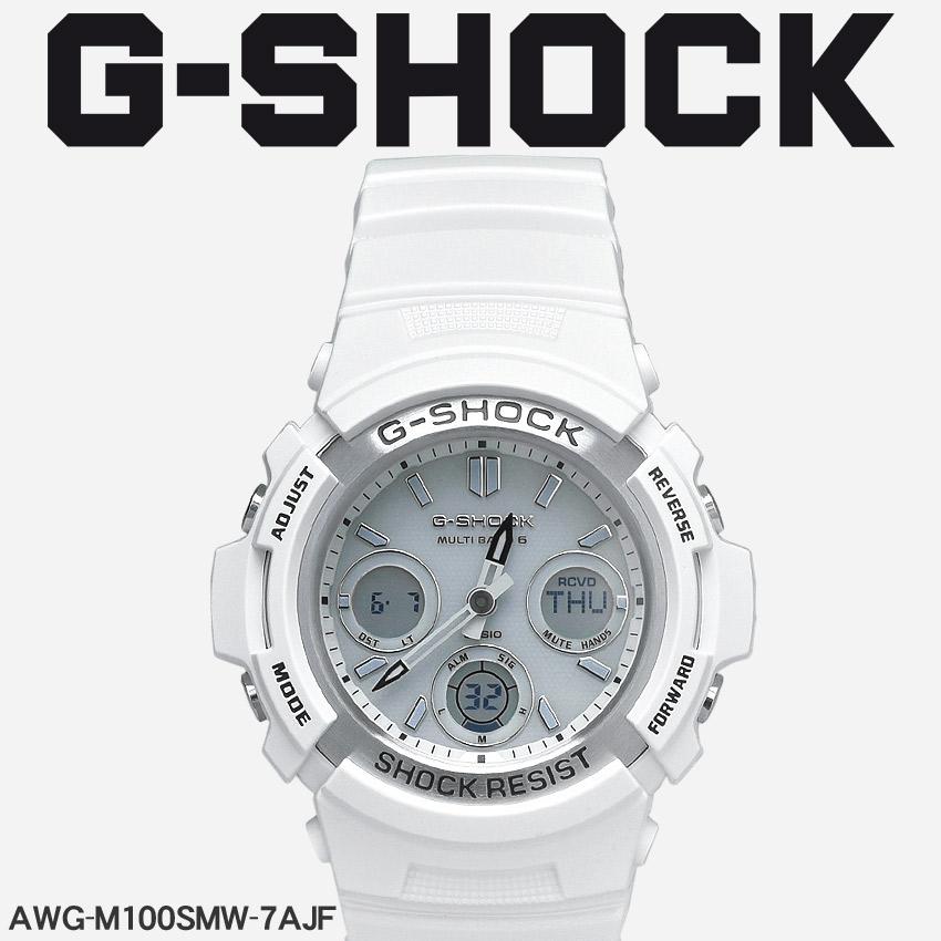 送料無料 G-SHOCK ジーショック CASIO カシオ 腕時計 ホワイトマリンホワイト MARINE WHITEAWG-M100SMW-7AJF メンズ 【メーカー正規保証1年】