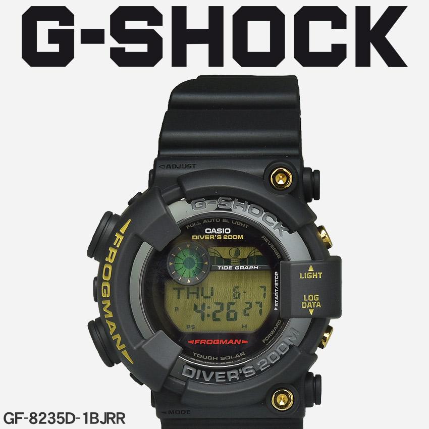 送料無料 G-SHOCK ジーショック CASIO カシオ 腕時計 ブラックフロッグマン FROGMANGF-8235D-1BJR メンズ 【メーカー正規保証1年】