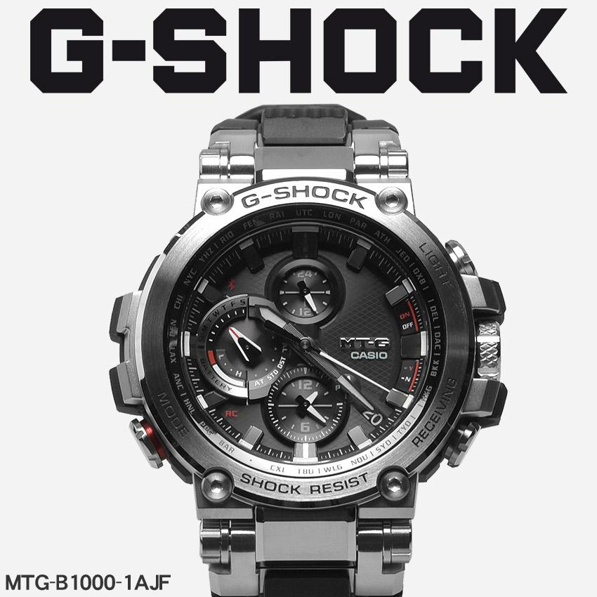 送料無料 G-SHOCK ジーショック CASIO カシオ 腕時計 シルバーMT-GMTG-B1000-1AJF メンズ 【メーカー正規保証1年】