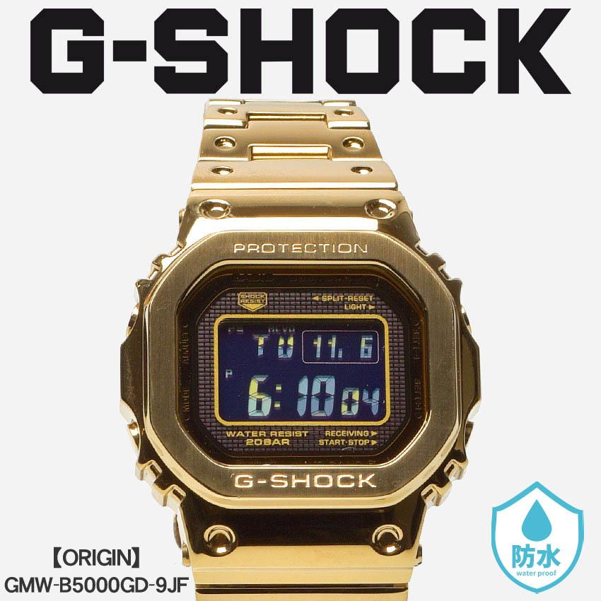 【お取り寄せ商品】 送料無料 G-SHOCK ジーショック CASIO カシオ 腕時計 ゴールド オリジン GMW-B5000GD-9JF メンズ 【メーカー正規保証1年】 【ラッピング対象外】