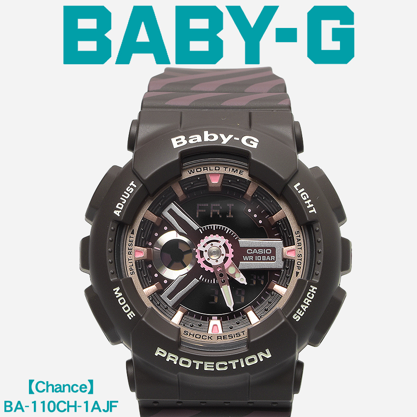 送料無料 G-SHOCK ジーショック BABY-G ベビージー CASIO カシオ 腕時計 ブラックCHANCE チャンスBA-110CH-1AJF レディース 【メーカー正規保証1年】