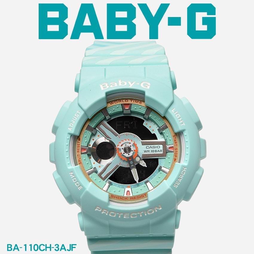 送料無料 G-SHOCK ジーショック BABY-G ベビージー CASIO カシオ 腕時計 グリーンCHANCE チャンスBA-110CH-3AJF レディース 【メーカー正規保証1年】