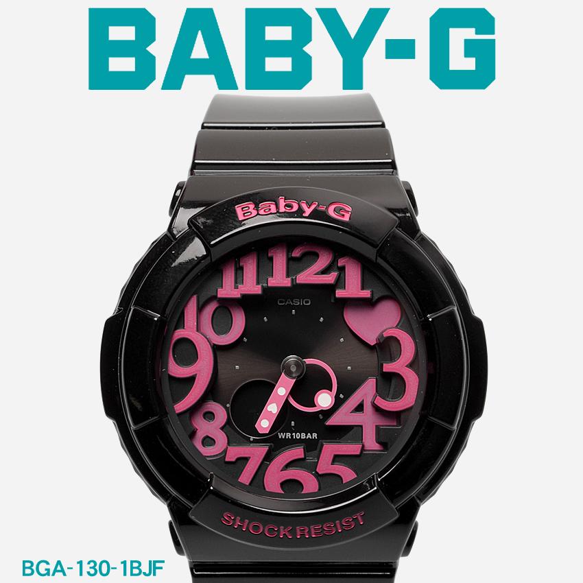 送料無料 G-SHOCK ジーショック BABY-G ベビージー CASIO カシオ 腕時計 ブラックネオンダイアルシリーズ NEON DIAL SERIESBGA-130-1BJF レディース 【メーカー正規保証1年】 [11mr]