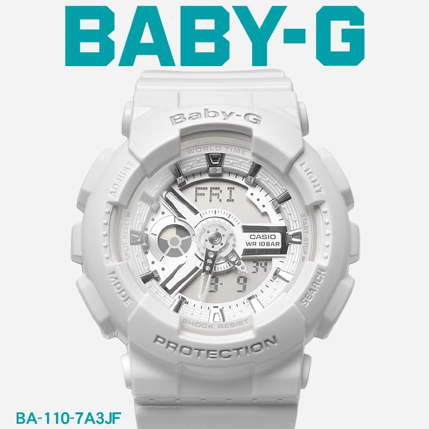 送料無料 G-SHOCK ジーショック BABY-G ベビージー CASIO カシオ 腕時計 ホワイトBA-110 SERIESBA-110-7A3JF レディース 【メーカー正規保証1年】 [11mr]