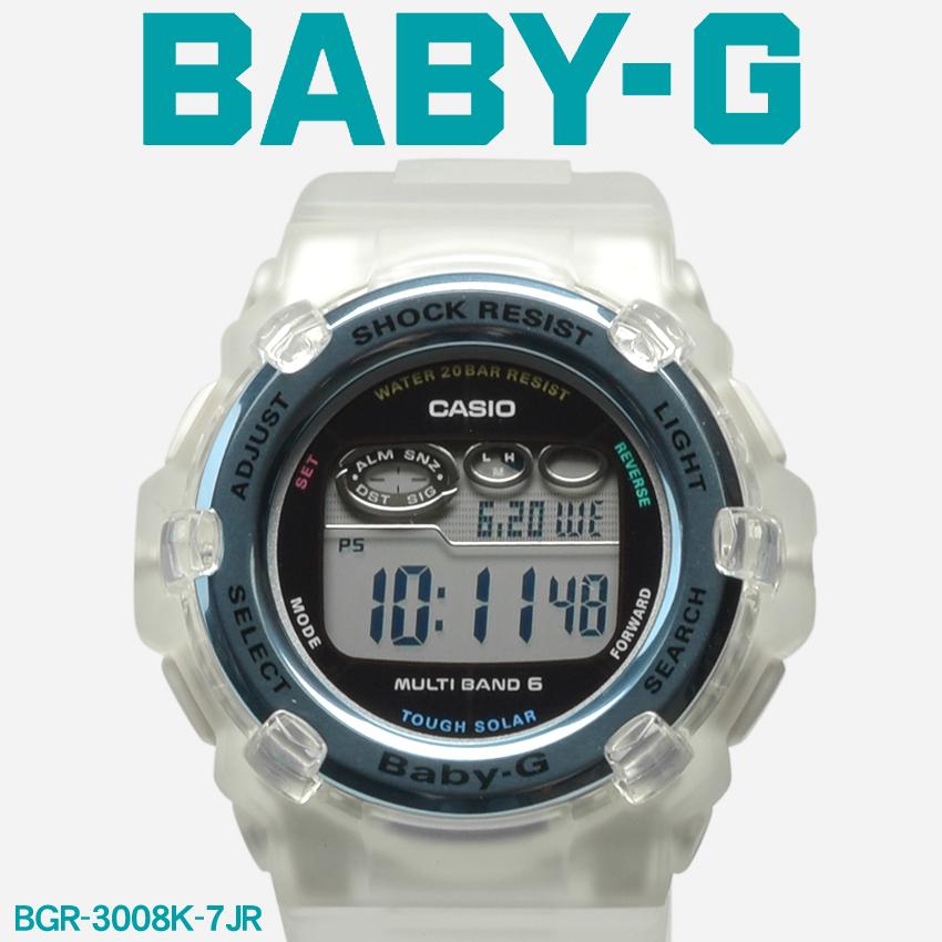 送料無料 G-SHOCK ジーショック BABY-G ベビージー CASIO カシオ 腕時計 ホワイトラブザシーアンドジアース LOVE THE SEA AND THE EARTHBGR-3008K-7JR レディース 【メーカー正規保証1年】