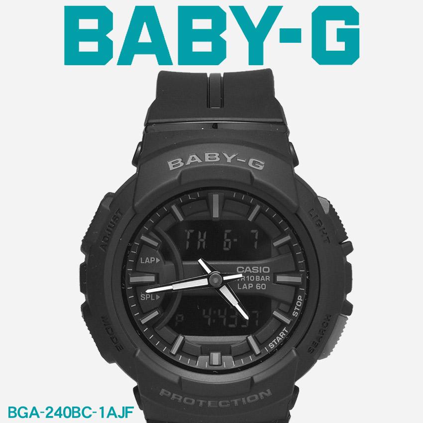 送料無料 G-SHOCK ジーショック BABY-G ベビージー CASIO カシオ 腕時計 ブラックフォーランニングシリーズ FOR RUNNING SERIESBGA-240BC-1AJF レディース 【メーカー正規保証1年】 [11mr]
