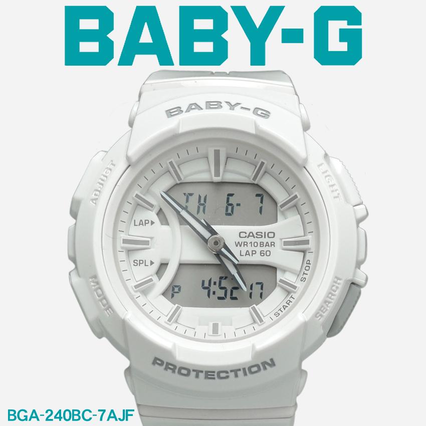 送料無料 G-SHOCK ジーショック BABY-G ベビージー CASIO カシオ 腕時計 ホワイトフォーランニングシリーズ FOR RUNNING SERIESBGA-240BC-7AJF レディース 【メーカー正規保証1年】