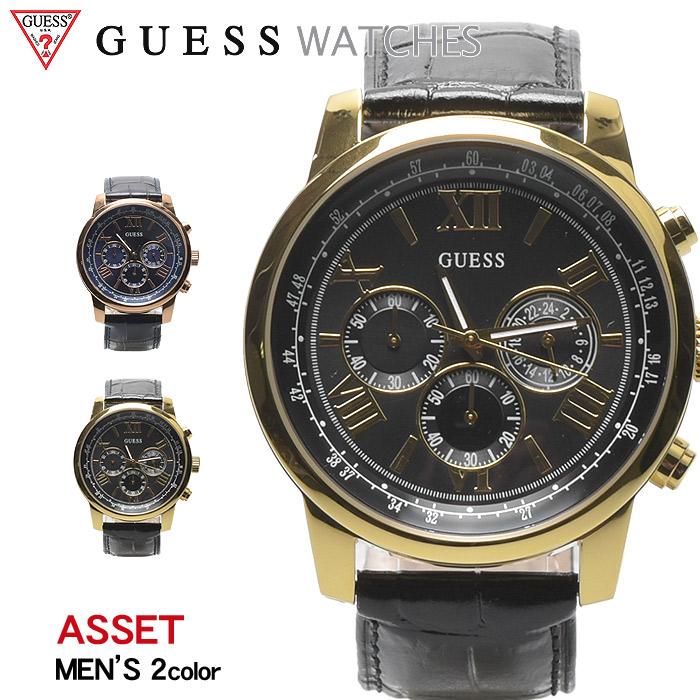 送料無料 GUESS WATCH ゲス 腕時計 ホライズン 全2色HORIZON W0380 G5 G7ウォッチ 時計 アナログ クオーツ カジュアル ギフト プレゼント メンズ ブラック ブルー 黒 青
