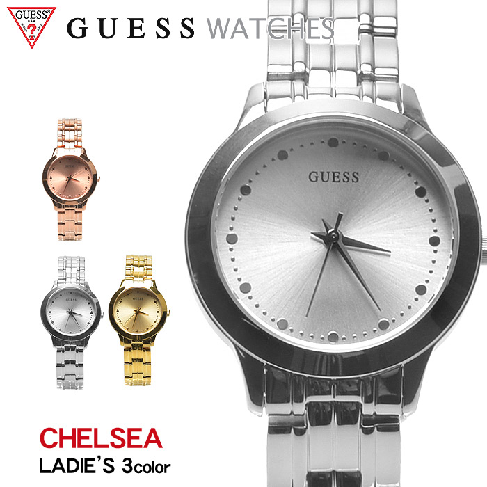 送料無料 GUESS WATCH ゲス 腕時計 チェルシー 全3色CHELSEA W0989 L1 L2 L3ウォッチ 時計 アナログ クオーツ カジュアル ギフト プレゼント レディース