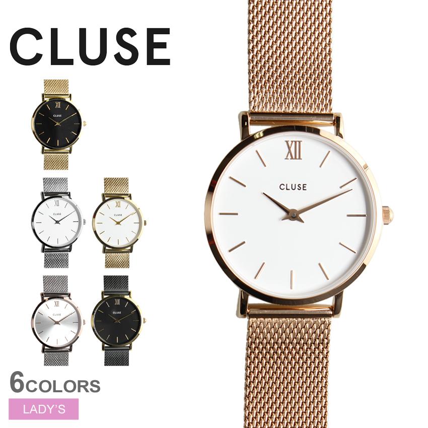 送料無料 CLUSE クルース 腕時計 全6色ミニュイ 33 メッシュ MINUIT 33 MESHCL30012 CL30013 CL30009 CL30010 CL30025 CL30026 レディース