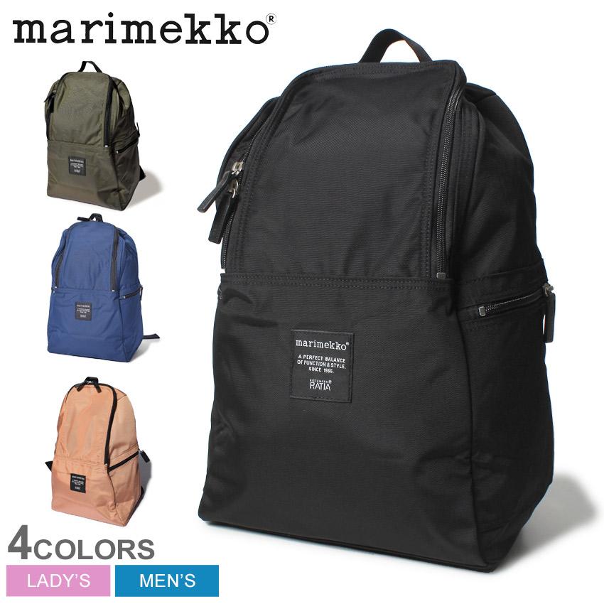 送料無料 マリメッコ MARIMEKKO バックパック METRO BAG メトロ ブラック ネイビー 39972 999 45115-500 レディース(女性用) 鞄 バッグ 無地 リュック カジュアル デイリー 通勤 通学
