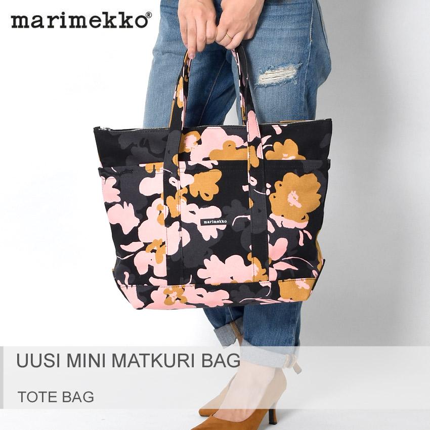 送料無料 MARIMEKKO マリメッコ トートバッグ ブラックウーシ ミニ マツクリ バッグ UUSI MINI MATKURI BAG45673 983 メンズ レディース