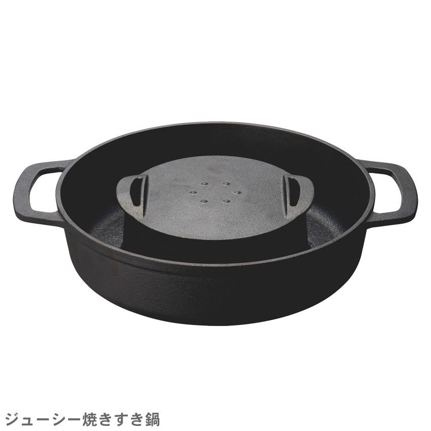 ドウシシャ 鍋 ブラック ジューシー焼きすき鍋 LCSK-12 簡単 お手軽 便利 料理 キッチン 調理器具 ガス火専用 直火 家庭用 焼肉 すき焼き 黒