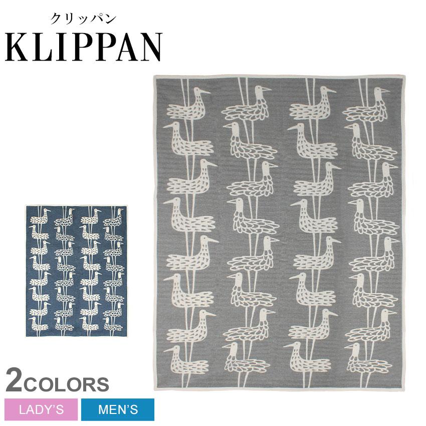 送料無料 クリッパン KLIPPAN シュニール ブランケット ショアバード 全2色(KLIPPAN CHENILLE BLANKET SHORE BIRD) 毛布 ひざ掛け 北欧 雑貨 スウェーデン メンズ(男性用) 兼レディース(女性用)