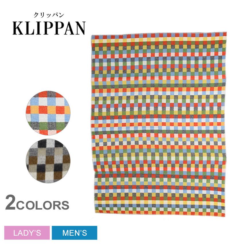 【夏物売り尽くしSALE中!】クリッパン KLIPPAN ウール シングル ブランケット ピクシーマルチ 他全2色 180×130(KLIPPAN WOOL SINGLE BLANKET 2257)毛布 北欧 雑貨 スウェーデン メンズ レディース