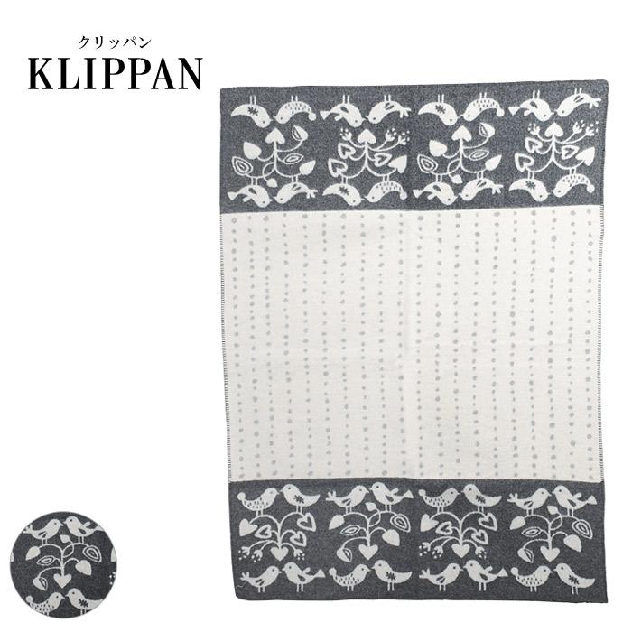 送料無料 クリッパン KLIPPAN ウール ブランケット ラブバードブランケット 180×130(KLIPPAN WOOL BLANKET 2258)毛布 北欧 雑貨 スウェーデン メンズ レディース