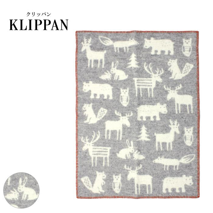 送料無料 クリッパン KLIPPAN ウール ブランケット フォレストグレー(KLIPPAN BLANKET 242304)毛布 ひざ掛け メンズ(男性用) 兼レディース(女性用)