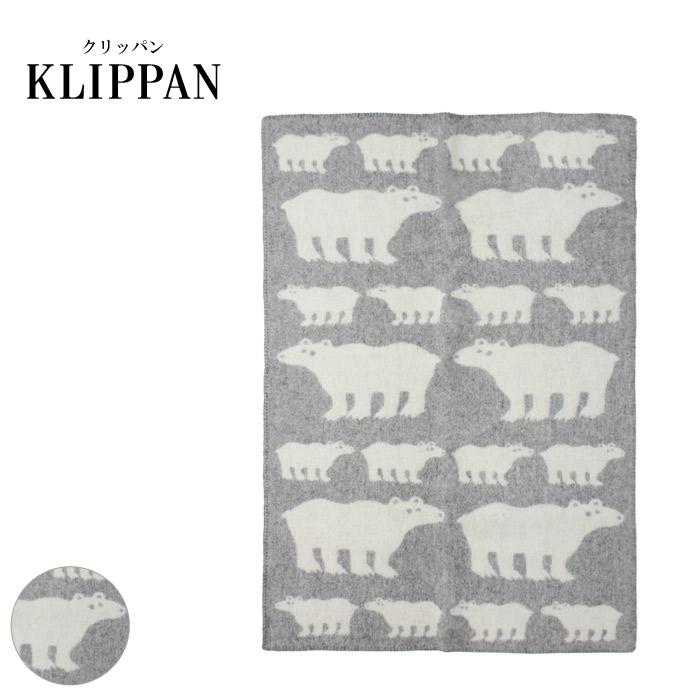 送料無料 クリッパン KLIPPAN エコ ウール ブランケット ポーラーベアーグレー 90×130(KLIPPAN ECO WOOL BLANKET POLAR BEAR 240604)毛布 ひざ掛け 動物柄 アニマル柄 北欧 雑貨 スウェーデン