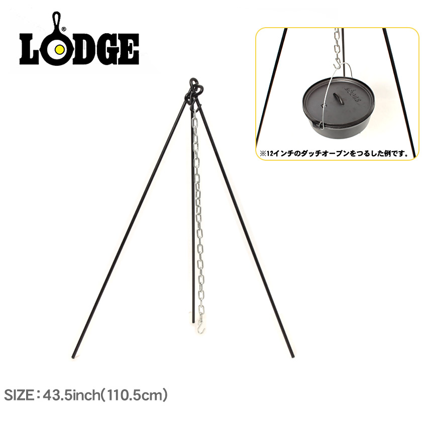43.5 inch Outdoor//Camp Dutch Oven Tripod Lodge 110.5 cm