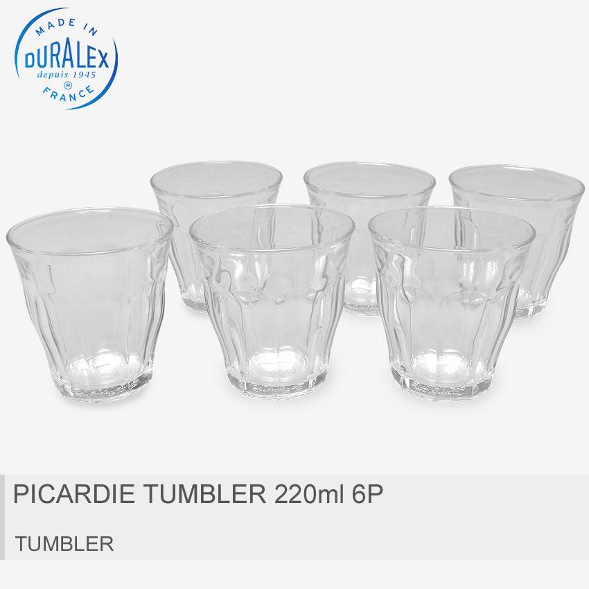 世界中で愛用されているデュラレックスのグラスセット DURALEX デュラレックス 食器 クリアピカルディー タンブラー 限定Special Price 2020春夏新作 6個セット 6P1026AB06 TUMBLER ラッピング対象外 220ml PICARDIE