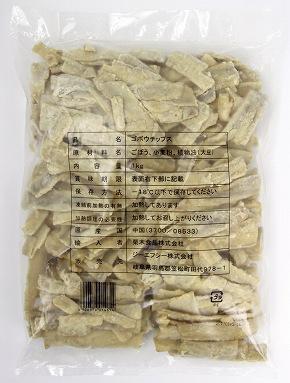 ごぼうチップス 1kg GFC牛蒡 ゴボウ 揚げ物 おやつ スナック 子供用 子ども用 キッズ 大容量 まとめ買い 家庭用 業務用 [店舗にもお勧め] [食卓にもお勧め] [冷凍食品]