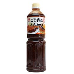 風味豊かでトロミのある濃厚なソース ごま香るとんかつソース 1220g ブルドックソース約1.2kg カツ 調味料 業務用 [常温商品]