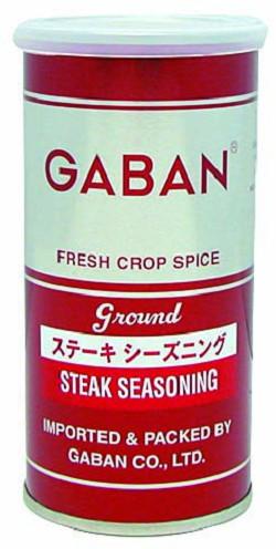 ステーキシーズニング140g GABAN ギャバン調味料 スパイス 即納 業務用 記念日 バーベキュー 常温商品 各種料理素材