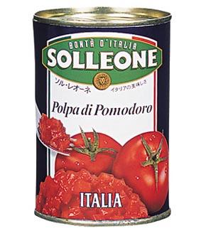糖度が高く酸味が少ない 新登場 ソル レオーネ ダイストマト 400g 日欧商事缶詰 調味料 ベースソース 業務用 ダシ 常温商品 野菜 とまと クリアランスsale 期間限定