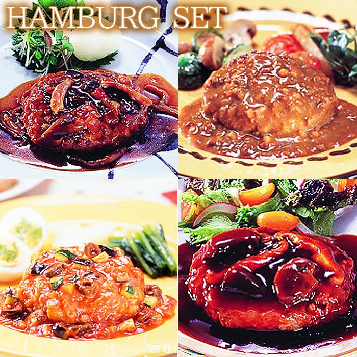 ハンバーグ 1食分(180g※正味105g) × 5袋セット MCC肉料理 洋食 簡単 ハンバーグソース お弁当 夕飯 ランチ おかず ご飯 ごはん 洋風 [選べるセット販売ページ] [冷凍食品] [楽天市場限定]