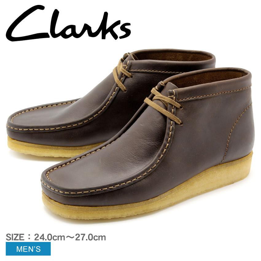 クラークス オリジナルス CLARKS ブーツ ワラビーブーツ ビーズワックス レザー WALLABEE BOOT BEESWAX LEATHER 26103604 靴 天然皮革 本革 カジュアル クレープソール メンズ 男性 誕生日プレゼント 結婚祝い ギフト おしゃれ