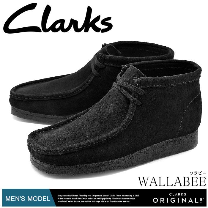 クラークス オリジナルス CLARKS ブーツ ワラビーブーツ ブラック スエード WALLABEE BOOT BLACK SUEDE 26103669 靴 天然皮革 本革 カジュアル クレープソール メンズ 男性 誕生日プレゼント 結婚祝い ギフト おしゃれ