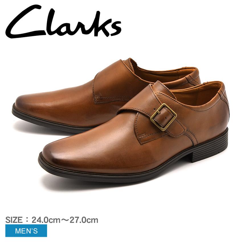 【クーポン配布中】CLARKS クラークス ドレスシューズ ブラウン ティルデン スタイル TILDEN STYLE26136594 メンズ 誕生日 プレゼント ギフト