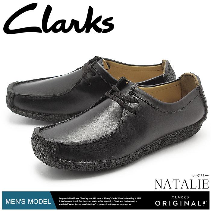 クラークス オリジナルス ナタリー UK規格 ブラック (clarks originals natalie 26109037) スムース 本革 レザー モカシン スニーカー 靴 黒 メンズ 男性 誕生日プレゼント 結婚祝い ギフト おしゃれ