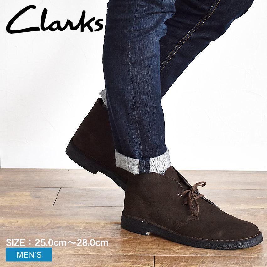 CLARKS クラークス デザートブーツ ブラウン デザートブーツ DESERT BOOT 26138229 メンズ シューズ ブーツ ハイカット 靴 天然皮革 カジュアル フォーマル レースアップ ブランド スウェード チャッカブーツ 男性 誕生日プレゼント 結婚祝い ギフト おしゃれ
