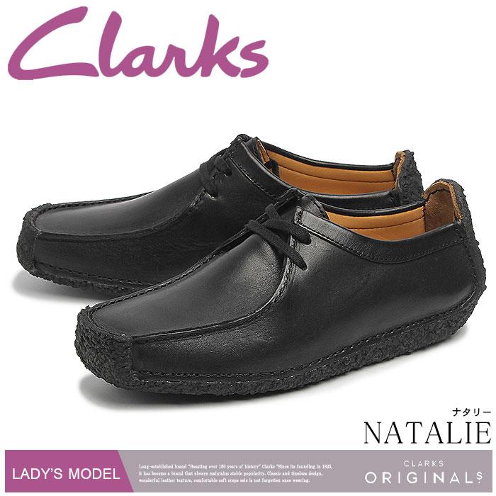 クラークス オリジナルス ナタリー UK規格 ブラックスムース (clarks originals natalie black smooth) 本革 レザー モカシン スニーカー 靴 黒 レディース 女性 誕生日プレゼント 結婚祝い ギフト おしゃれ