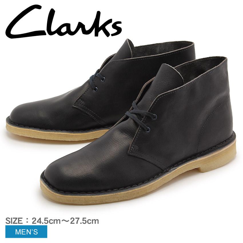 クラークス オリジナルス デザートブーツ UK規格 ネイビー (clarks originals desert boot navy) 本革 レザー コンフォート シューズ 靴 メンズ 男性 誕生日プレゼント 結婚祝い ギフト おしゃれ