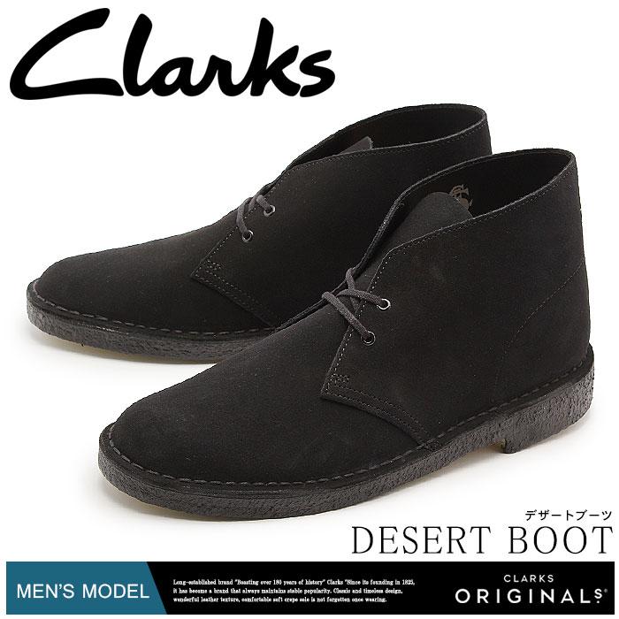 クラークス オリジナルス デザートブーツ UK規格 ブラックスエード (clarks originals desert boot black suede) スウェード 本革 レザー コンフォート シューズ 靴 黒 メンズ 男性 誕生日プレゼント 結婚祝い ギフト おしゃれ