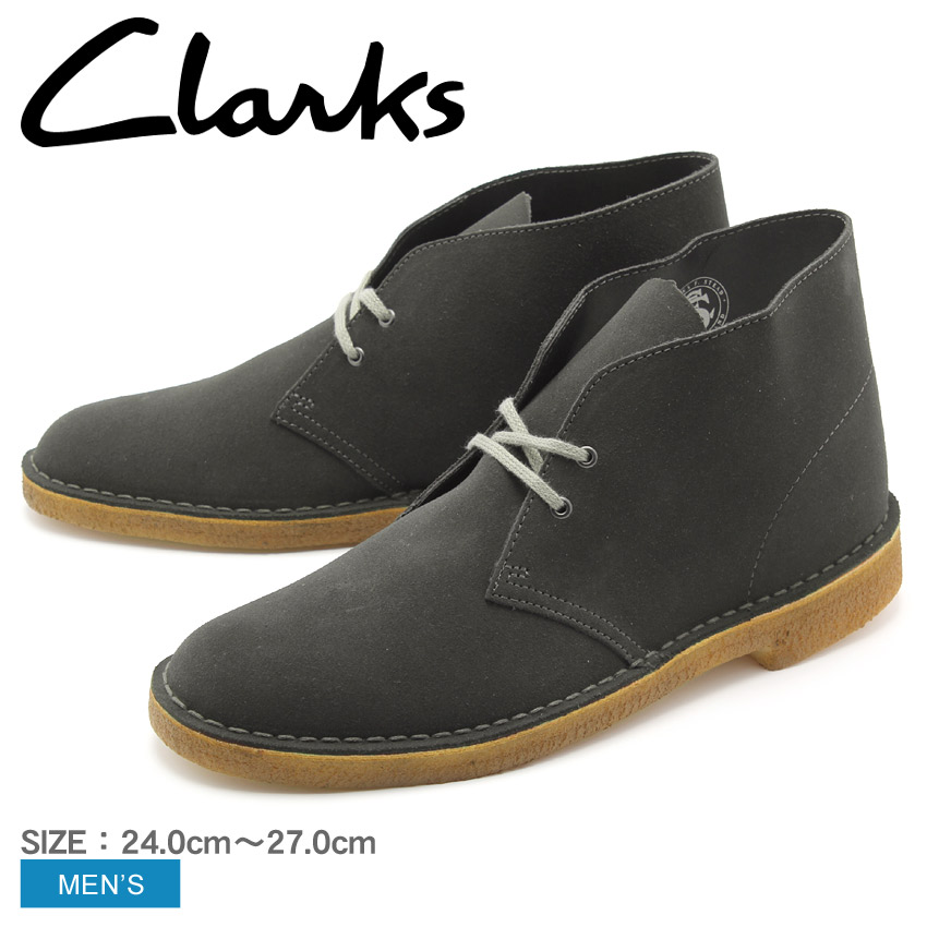 【クーポン配布中】クラークス オリジナルス CLARKS ブーツ デザートブーツ ダークグレー スウェード DESERT BOOT DARKGREY SUEDE 26129906 レザー シューズ 靴 ブーツ カジュアル クレープソール メンズ 男性 誕生日プレゼント 結婚祝い ギフト おしゃれ