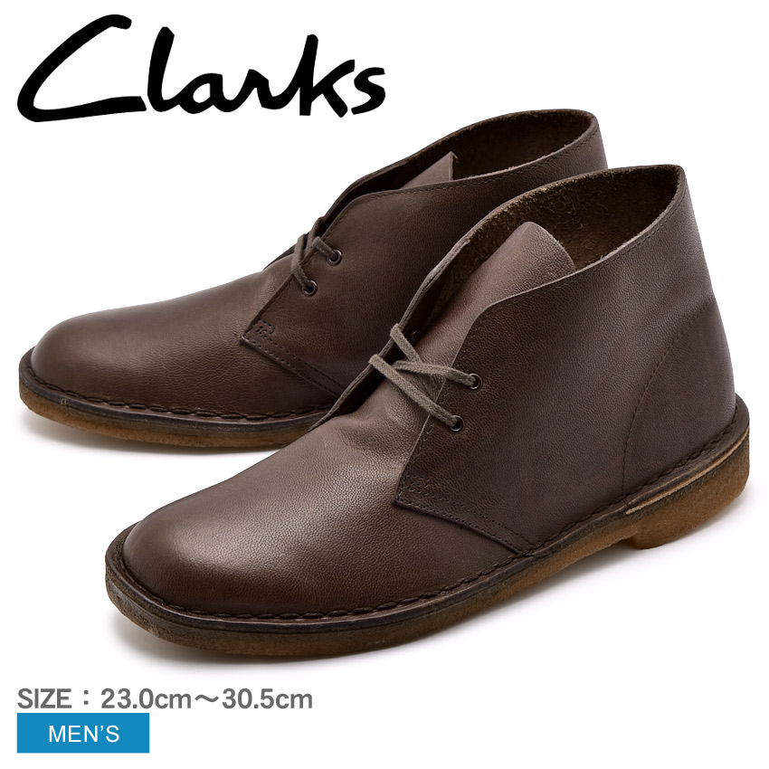クラークス オリジナルス デザートブーツ UK規格 エボニー (clarks originals desert boot vintage leather ebony) ヴィンテージ 本革 レザー コンフォート シューズ 靴 メンズ 男性 誕生日プレゼント 結婚祝い ギフト おしゃれ