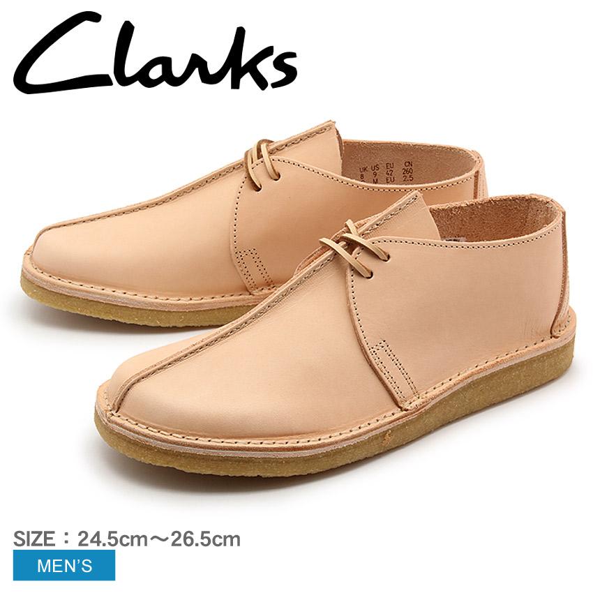 クラークス オリジナルス デザートトレック ナチュラルタン (clarks originals desert trek 26122704) 本革 レザー センターシーム シューズ 靴 メンズ 男性 誕生日プレゼント 結婚祝い ギフト おしゃれ