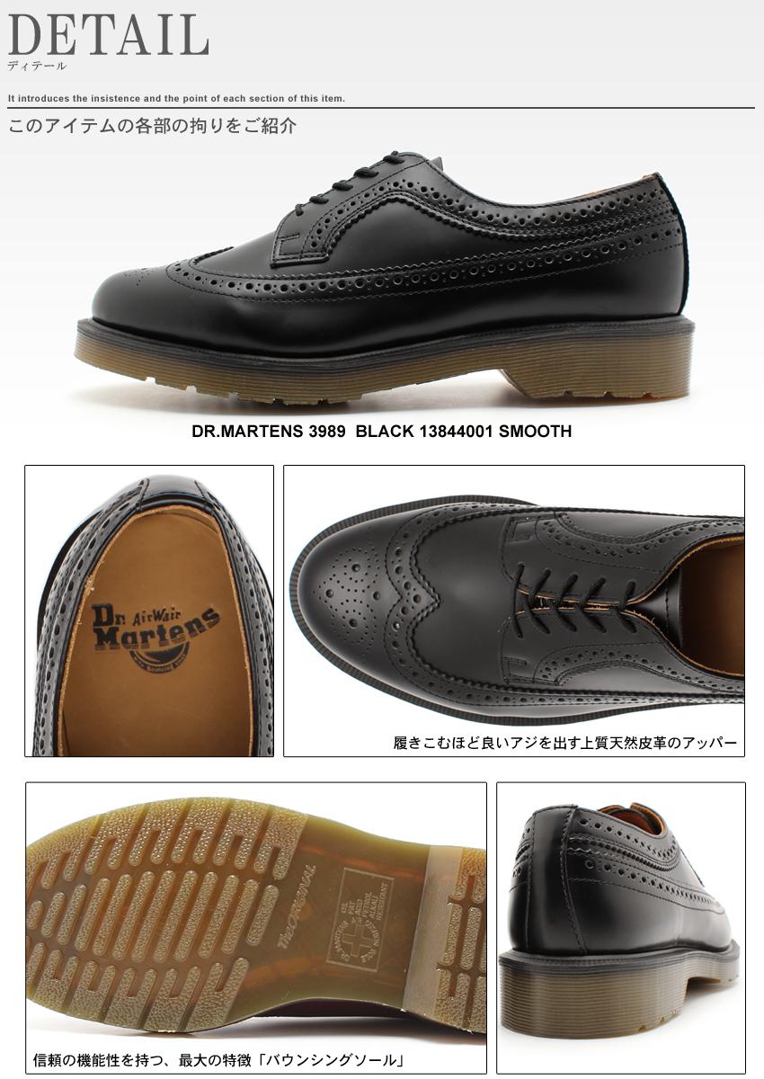 ドクターマーチン 3989 ウィングチップ ブローグ ブラック (Dr.Martens 3989 WINGTIP BROGUE BLACK) 黒 ウエスタン ワーク ウイングチップ 靴 メンズ 男性 レディース 女性 誕生日プレゼント 結婚祝い ギフト おしゃれ