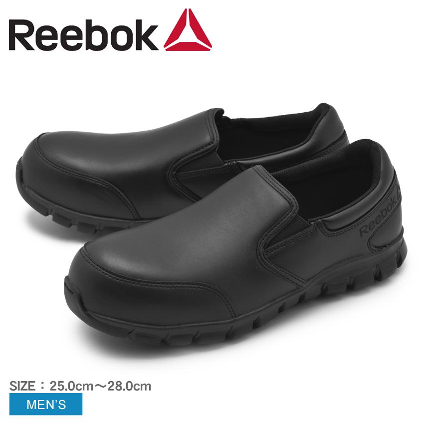 【クーポン配布中】REEBOK WORK リーボック ワーク 安全靴 ブラックサブライト クッション ワーク コンポジット セーフティー トゥ 黒 ブラック スリッポン スニーカー ローカット SUBLITE CUSHION WORK COMPOSITE SAFETY TOERB4036 メンズ 誕生日 プレゼント ギフト