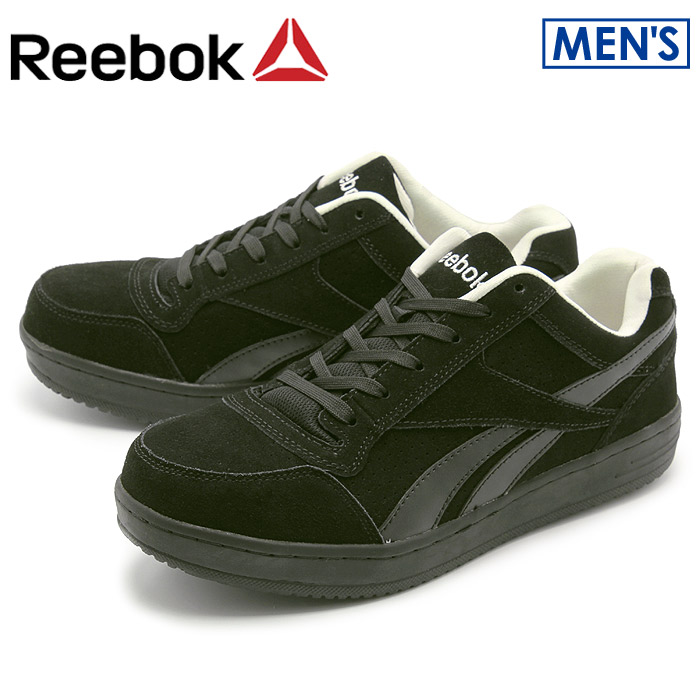 リーボック ワーク ソーイェイ ブラック (reebok work soyay RB1910) 安全靴 作業靴 スウェード スエード 本革 レザー スニーカー 内祝い 誕生日プレゼント 結婚祝い ギフト おしゃれ